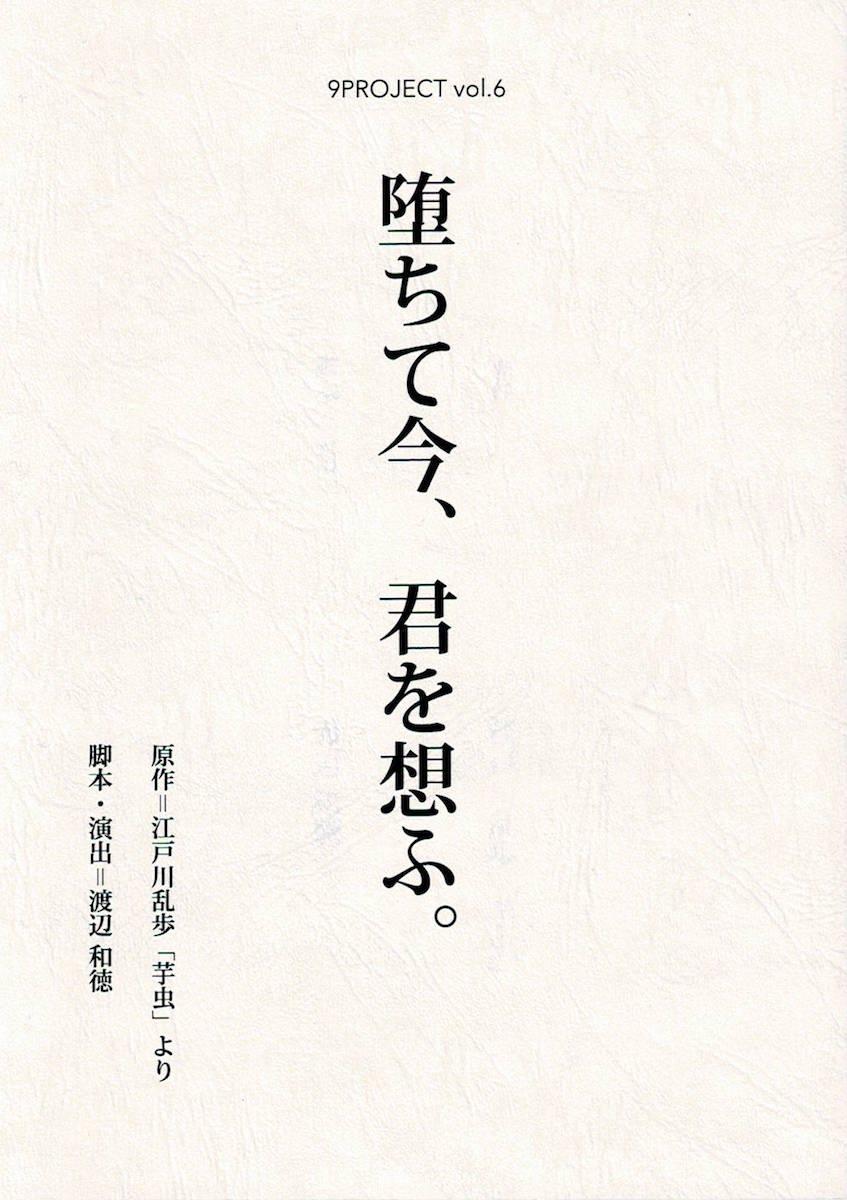 script001