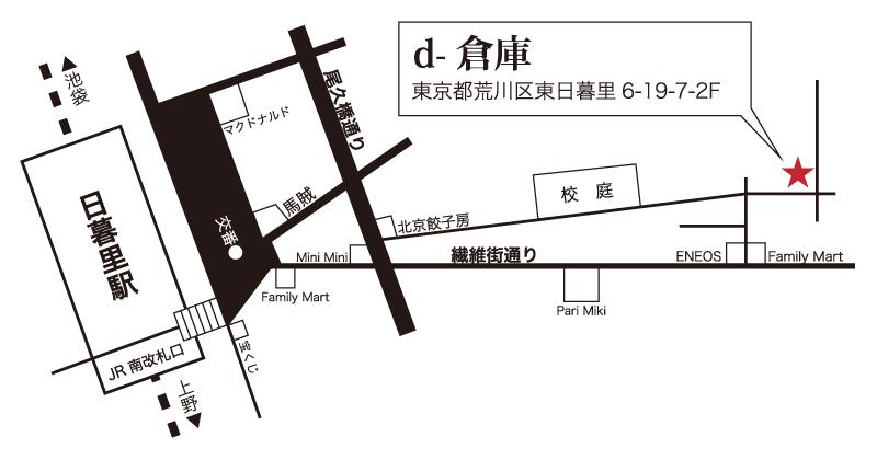 地図 - d-倉庫