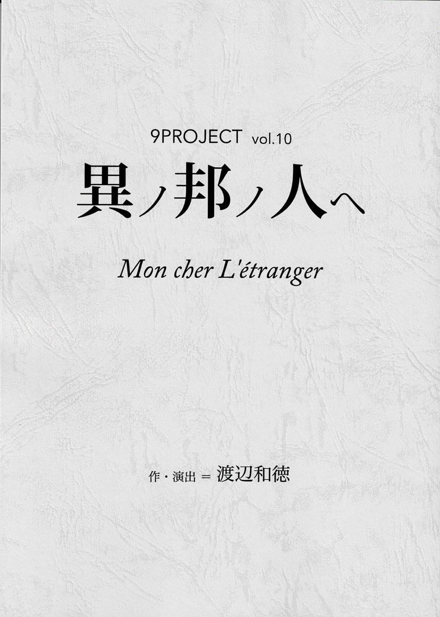 script003