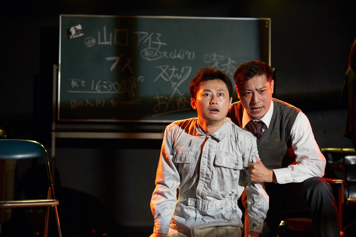 2020年11月「熱海殺人事件 – 1973初演版」舞台写真(A cast)