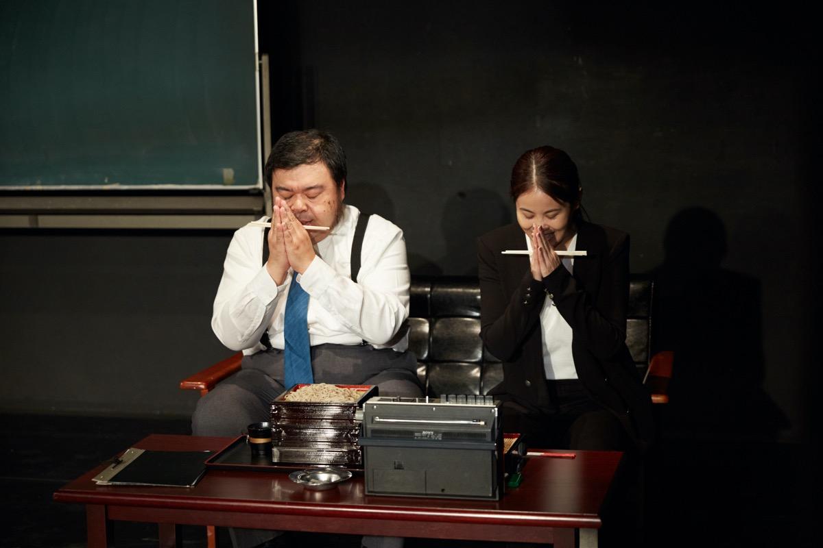 2020年11月「熱海殺人事件 – 1973初演版」舞台写真(B cast)